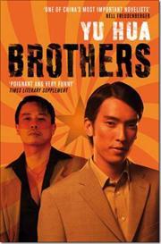 Yu Hua brothers